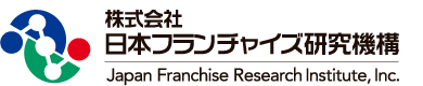 Japan-Franchise-research-Institute